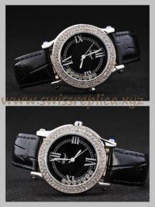 swissreplica.xyz Chopard replica watches118