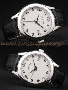 swissreplica.xyz Chopard replica watches82
